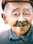 Face of Chinese Man